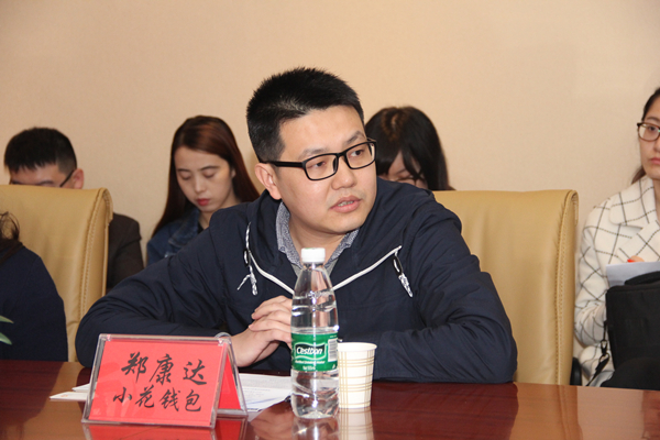 小花钱包联合创始人郑康达