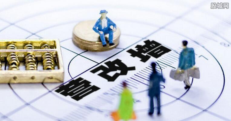 和讯鸡毛信:营改增变相加息成债市黑天鹅?