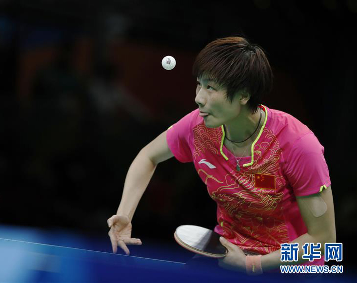 乒乓球女��Q�丁����倮�韵�