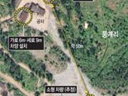 朝鲜随时可第五次核试验