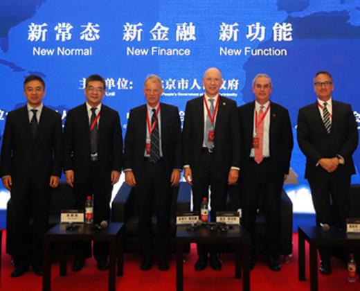 中国金融网论坛_2016中国金融年度论坛-专题-新闻频道-和讯网